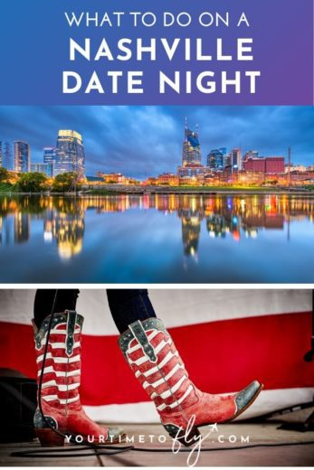 What to do on a Nashville date night