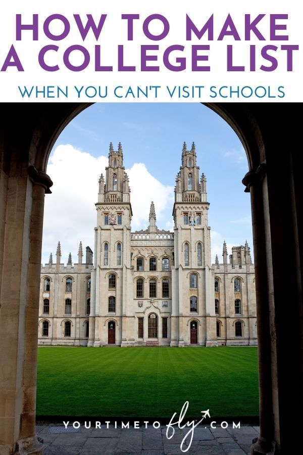 How to make a college list Oxford College through an arch