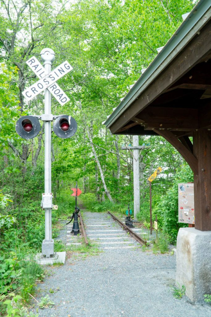 Waukeag Station on the Schoodic National Scenic Byway